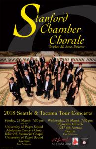 CC E-Flyer Seattle Tour